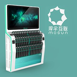 上海共享雨伞产品外观m6官网公司