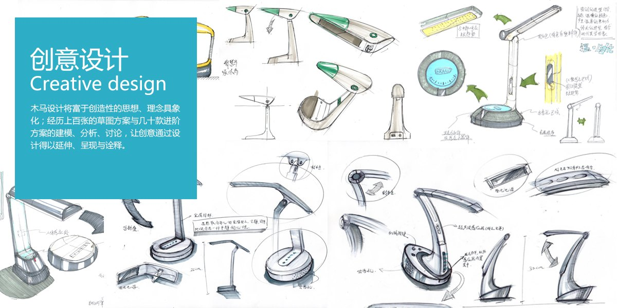 產品外觀設計_硅動力臺燈5
